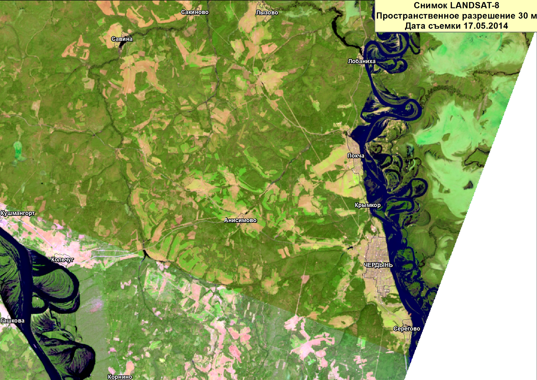 снимки из космоса высокого разрешения 2014г